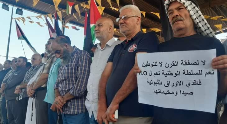 اعتصام في عين الحلوة رفضا لقرار اسرائيل ضم أجزاء من الضفة والأغوار