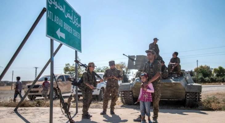 """مظاهرة شعبية شمال شرق حلب تنديداً بمقتل مدني برصاص """"سوريا الديمقراطية"""""""
