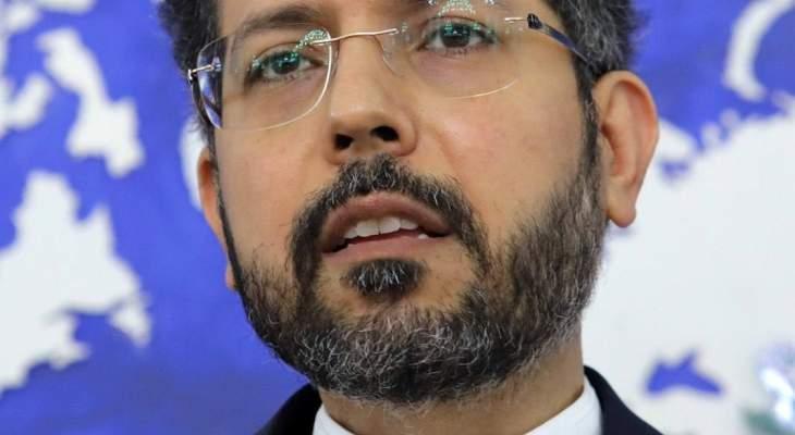 الخارجية الإيرانية: ندين العقوبات الأميركية الجديدة ضد روسيا