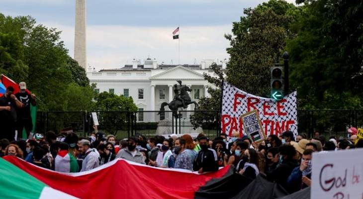 مسيرة تجوب شوارع واشنطن دعماً لفلسطين