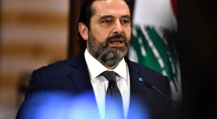 الحريري اكد الحرص على فتح الطرق وتأمين انتقال المواطنين بين كافة المناطق