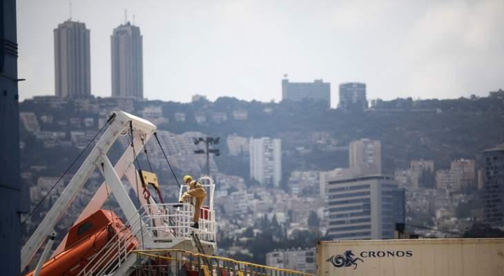 سلطات إسرائيل أفرجت عن ناقلة نفط بكفالة أثناء التحقيق في حادثة تسرب بنزين إلى البحر