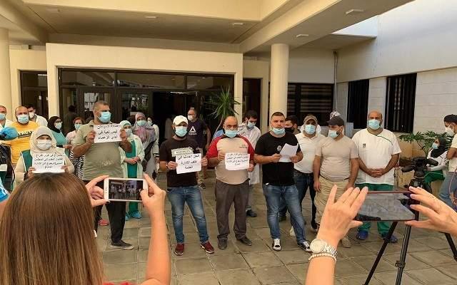 النشرة: تنظيم وقفة احتجاجية امام مستشفى صيدا الحكومي للمطالبة بحل ازمة الرواتب المتأخرة