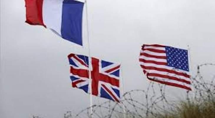 اجتماع ثنائي بين وزيري الخارجية الأميركي والفرنسي في الأمم المتحدة الخميس