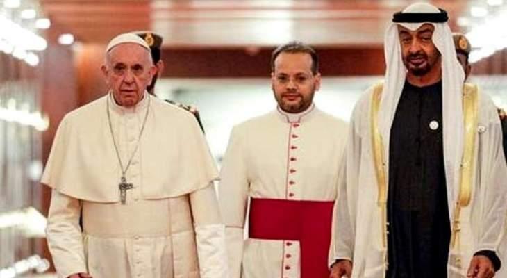 البابا فرنسيس استقبل لجنة تحكيم جائزة زايد للأخوة الإنسانية