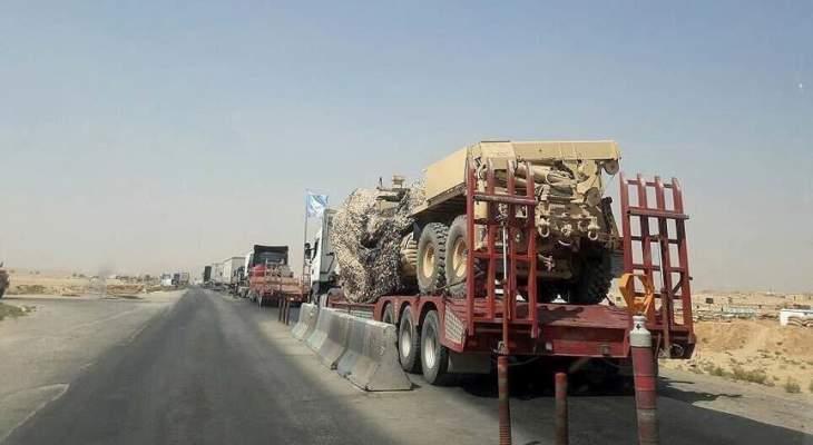 """الاناضول: مساعدات أميركية دخلت مناطق سيطرة""""العمال الكردستاني"""" شرقي سوريا"""