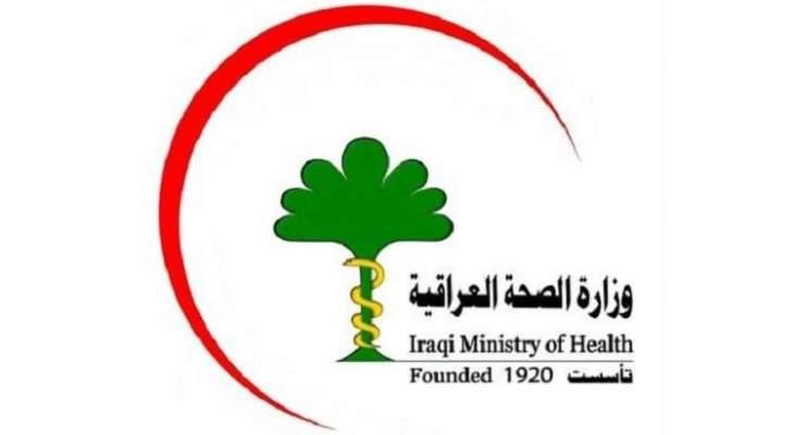الصحة العراقية: تسجيل 35 وفاة و2292 إصابة جديدة بكورونا