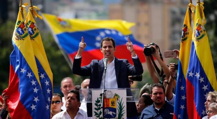 الجمعية الوطنية الفنزويلية تصادق على غوايدو رئيسا انتقاليا للبلاد
