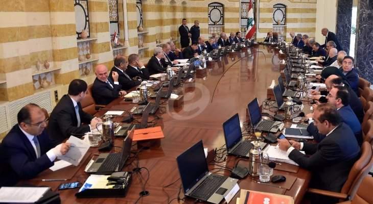 الجمهورية: صيغة اقتراح قانون تعديلي لخطة الكهرباء قد أُنجزت