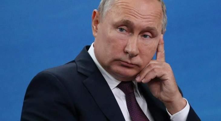 """""""ديلي تلغراف"""": بوتين أُهديَ الشرق الأوسط على طبق"""