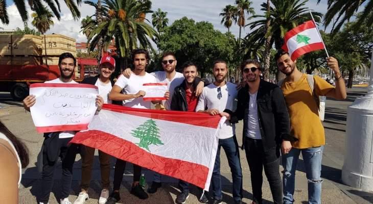 وقفة تضامنية لابناء الجالية اللبنانية في برشلونة