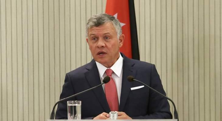 الملك الأردني: أزمة كورونا مستمرة ولا مجال للتراخي