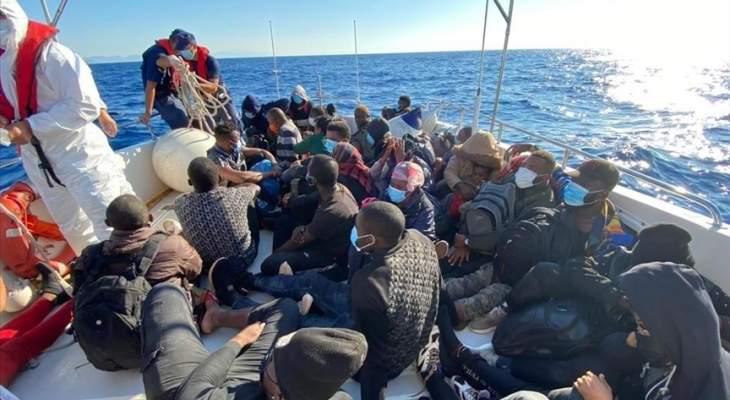خفر السواحل التركي أنقذ 84 مهاجرا غير نظامي قبالة سواحل مرمريس