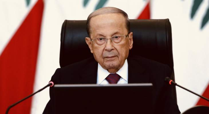 مصادر المنار: الرئيس عون لا يريد تعويم حكومة تصريف الأعمال