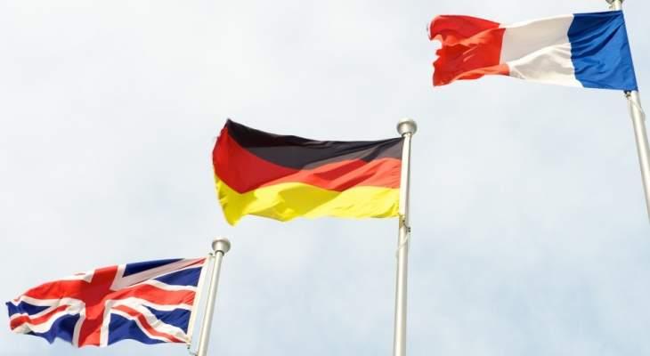 وزراء خارجية فرنسا وألمانيا وبريطانيا أسفوا لبدء إيران تعليق العمل بالبروتوكول الإضافي