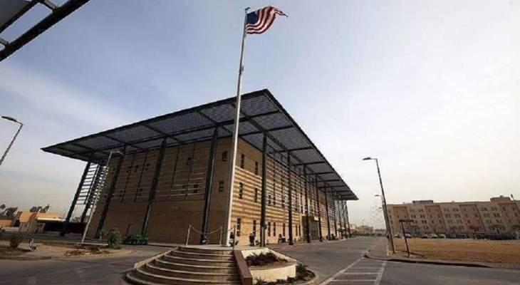 سكاي نيوز: أنباء عن استهداف السفارة الأميركية في بغداد بصاروخ كاتيوشا