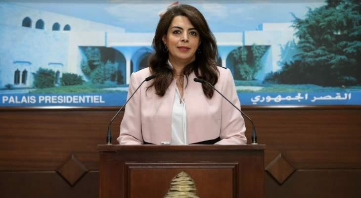شريم: رئيس الجمهورية لا يريد الثلث المعطل ويجب اعتماد معيار واحد للتأليف