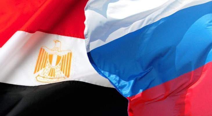 """مطار القاهرة لم يتلق إشارة من روسيا بخصوص استئناف رحلات """"أيروفلوت"""""""