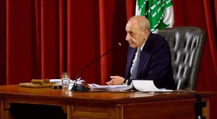 رئاسة مجلس النواب: ما يتم تناقله عن اتصال بهية الحريري ببري في شأن تأمين المازوت غير دقيق
