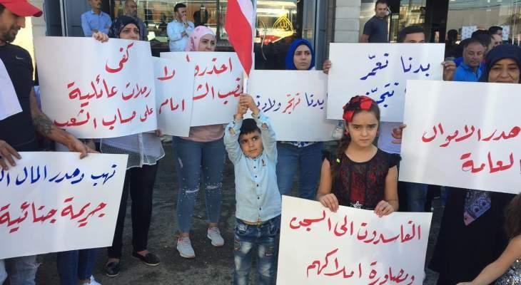 النشرة: إعتصام عند مفرق بريتال احتجاجا على الوضع الاقتصادي