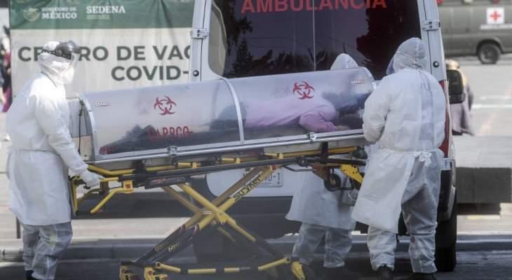 """تسجيل 1035 وفاة و7913 إصابة جديدة بفيروس """"كورونا"""" في المكسيك"""