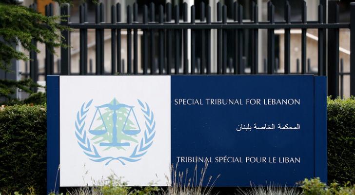 المحكمة الخاصة بلبنان: جلسة الاستئناف في قضية مرعي وعنيسي من 4 الى 8 تشرين الأول