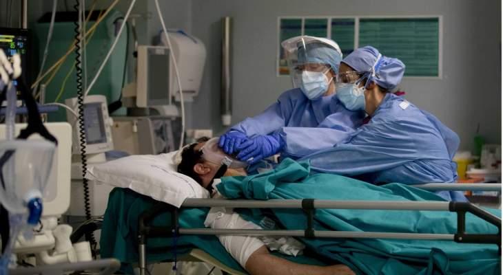 الصحة الإيطالية: 139 وفاة و8292 إصابة جديدة بكورونا خلال الـ24 ساعة الماضية