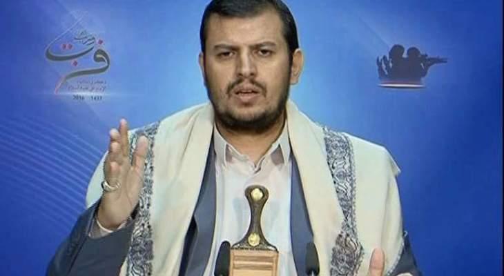 الحوثي: الطريق للسلام باليمن واضح ويمر عبر وقف العدوان وإنهاء الاحتلال ورفع الحصار