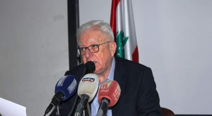 احتجاجات امام منزل رئيس بلدية الميناء عبدالقادر علم الدين
