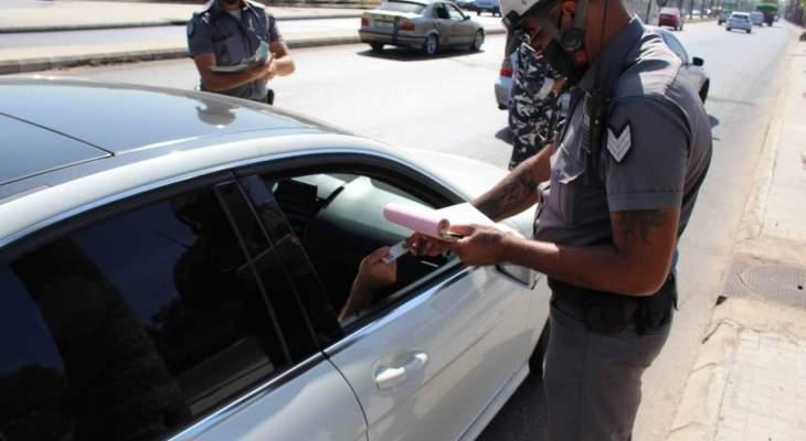 تسطير محاضر ضبط بحق محال ومؤسسات وسيارات مخالفة لقرار الإقفال في عاليه والكورة