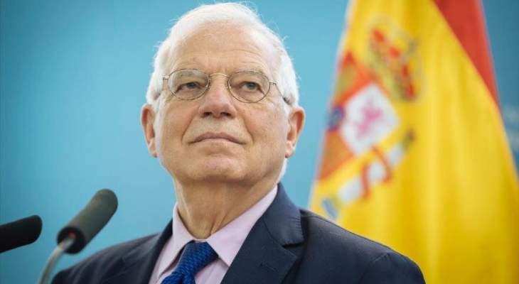 وزير خارجية اسبانيا: لا مبرر لأعمال العنف التي يشهدها إقليم كاتالونيا