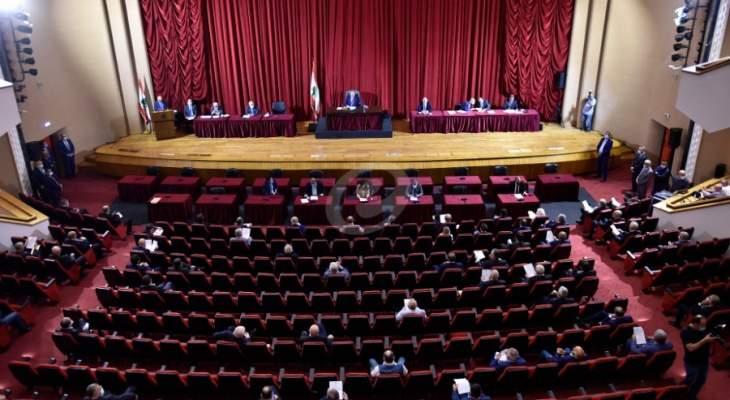 استئناف جلسة مناقشة البيان الوزاري ومنح الحكومة الثقة في الأونيسكو