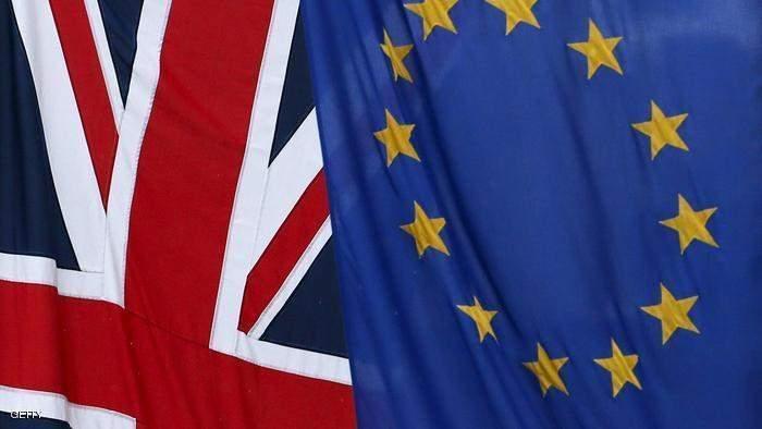 """اتفاقية """"بريكست"""" الجديدة ستكلف الاقتصاد البريطاني 70 مليار جنيه استرليني"""
