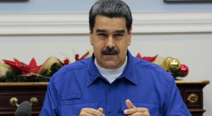 مادورو أصدر أمرا بتعبئة الجيش الفنزويلي لمواجهة أعمال استفزازية أميركية محتملة