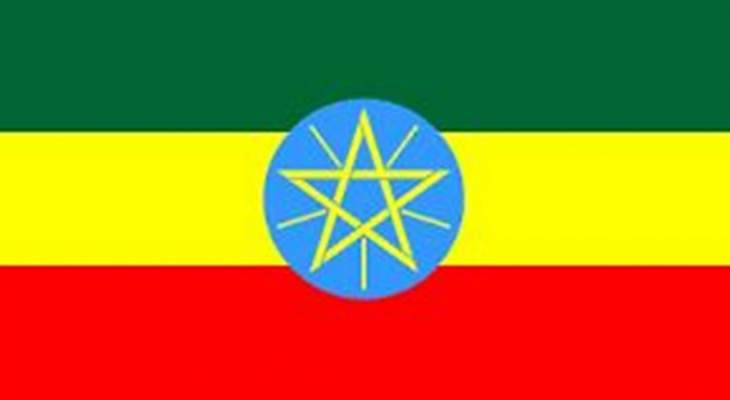 وزير الخارجية الإثيوبي: متمسكون برعاية الاتحاد الإفريقي لمفاوضات سد النهضة