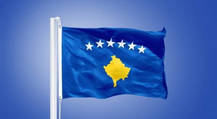 أحكام بالسجن على أربعة أشخاص لتخطيطهم لهجمات إرهابية في كوسوفو