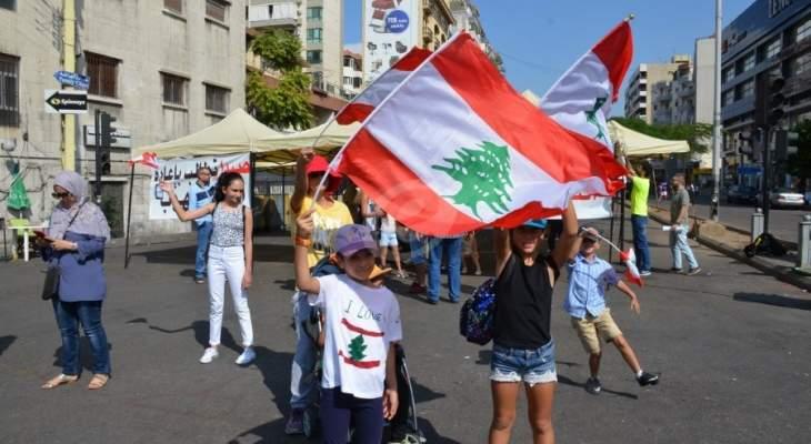 النشرة: قطع السير عند ساحة إيليا بصيدا احتجاجا على ارتفاع سعر الصرف الدولار