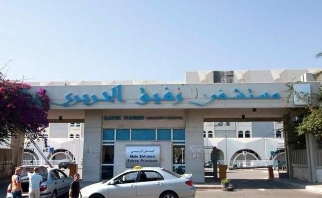 مستشفى بيروت الحكومي: 110 إصابات و53 حالة حرجة وحالة وفاة واحدة