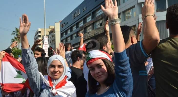 النشرة: تجمع عدد من التلاميذ أمام كهرباء لبنان واجيرو بصيدا