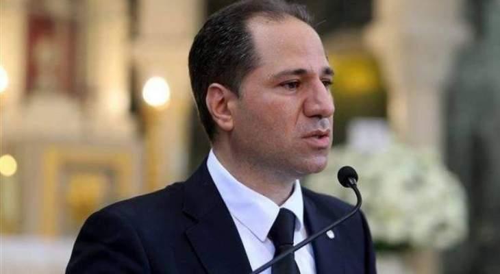 سامي الجميل: اعتداء عناصر من حزب الله على طلاب اليسوعية دليل على عدم احترام هذا الفريق للديمقراطية