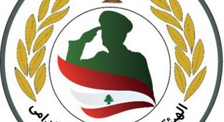 اعتصام للهيئة الوطنية للمحاربين القدامى في الاونيسكو رفضا لاقرار قانون العفو العام