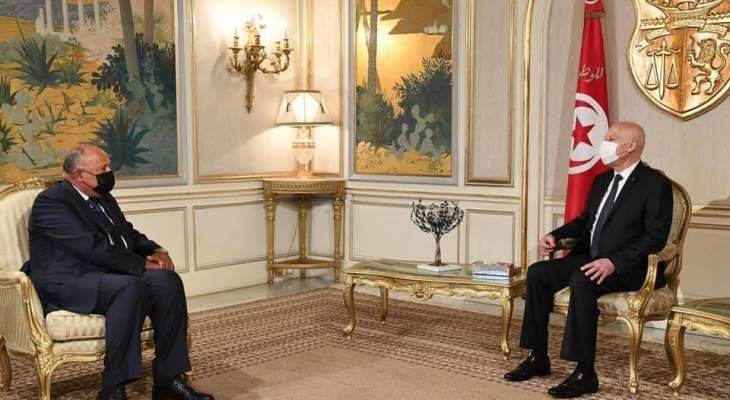 وزير الخارجية المصرية أكد للرئيس التونسي دعم بلده لجهود الاستجابة للتطلعات شعب تونس