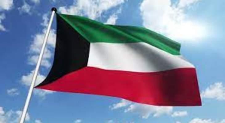 سفارة الكويت في بيروت: ندعو مواطنينا لمغادرة لبنان ونحث الراغبين بالسفر على التريث