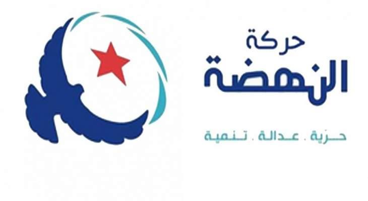 حركة النهضة: نرفض التدخل الأجنبي في الأزمة الليبية