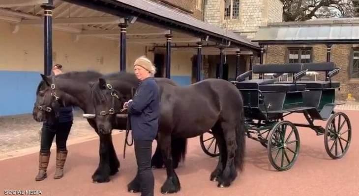 عربة تجرها الخيول ترافق الأمير فيليب لمثواه الأخير