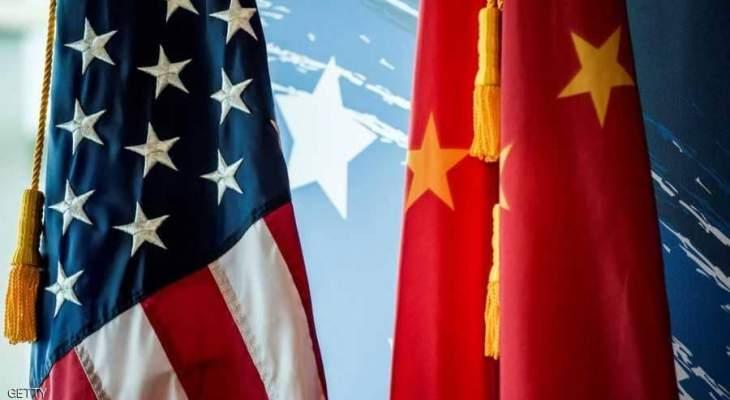 خارجية الصين حذرت واشنطن من تسييس تحقيق منظمة الصحة بشأن كورونا
