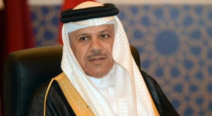 وزير الخارجية البحريني سيزور إسرائيل بزيارة رسمية في 18 تشرين الثاني الحالي