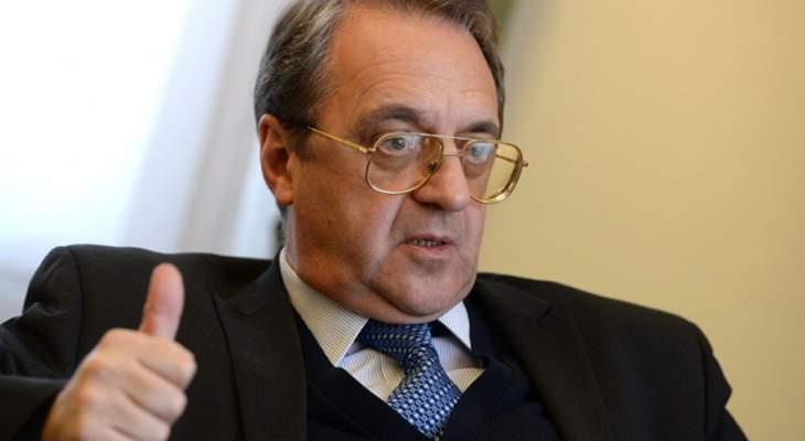 بوغدانوف بحث مع السفير العراقي في روسيا الوضع في العراق