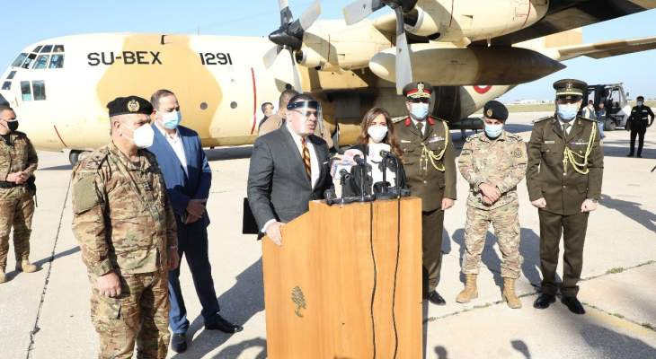 عكر استقبلت طائرة مصرية محملة بالمساعدات للجيش اللبناني