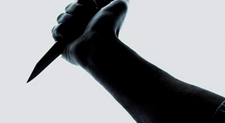 جريح سوري بطعنة سكين في شتورة